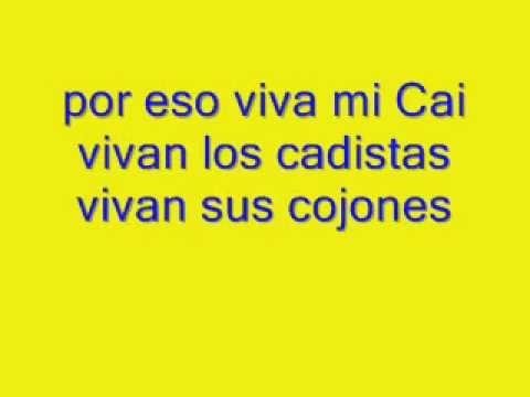 Himno del Cádiz C.F. (karaoke)