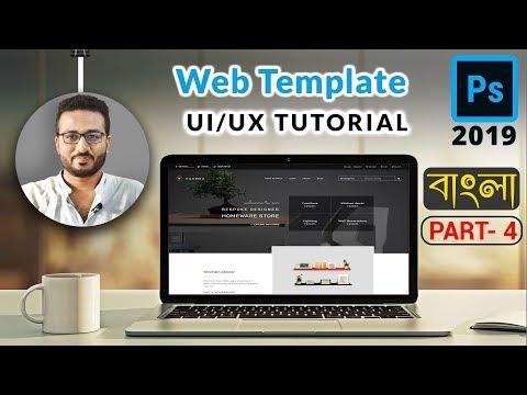 How to Design Web Template in Photoshop | Responsive (Part-4)