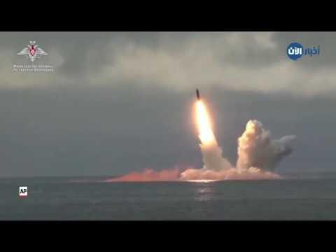 بعد تجربة الولايات المتحدة لصاروخ التوماهوك، روسيا تستعرض قدراتها العسكرية  - نشر قبل 2 ساعة