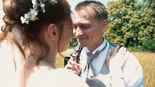 Hochzeit Свадьба 9 июня 2018
