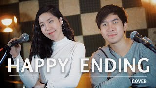 ป๊อบ ปองกูล - Happy Ending  Cover by Natchaya feat.Kaoff