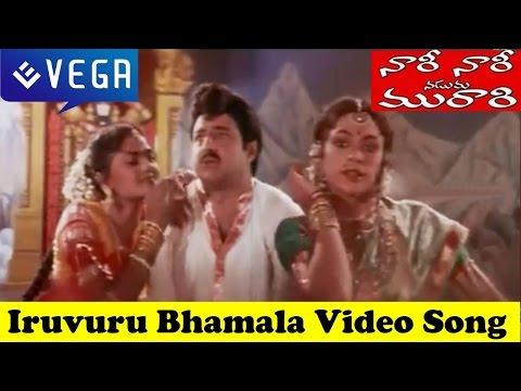 Naari Naari Naduma Murrari Movie -  Iruvuri Bhamala Kougililo Song