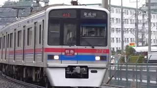 【レア】京成3700形3728F 特急東成田 行き