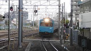 324・210418103系R1編成回送鷹取行・西明石通過
