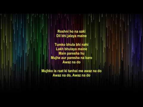 Mujhko Is Raat Ki Tanhai Me - Dil Bhi Tera Hum Bhi Tere - Full Karaoke
