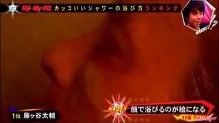 2012-8-27日放送 第1回.