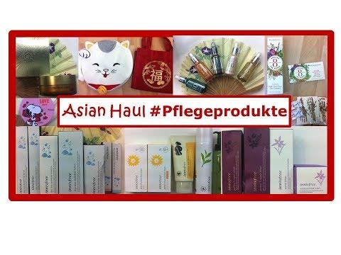 ASIAN HAUL | SINGAPORE | DUTY FREE SHOPPING | PFLEGE |JAHR DES HUNDES | BÄRBEL SCHÄFER