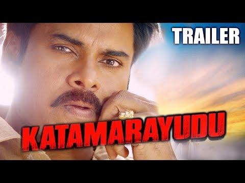 Katamarayudu 2017 Official Trailer Pawan Kalyan, Shruti Haasan, Ali, Nassar