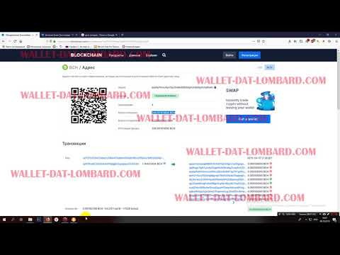 Selling 340 BTC Wallet.dat From Bitcoin Core