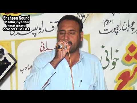 Raja Mohsin vs Malik Munir  Nara pt3 2018 Chalang program potwari sher