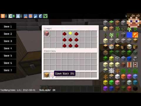 Карты Minecraft лучшие