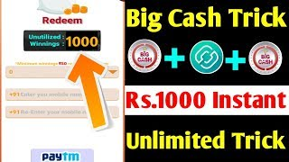 🤑(Rs.1000 Unlimited Trick) Big Cash Pro Unlimited Trick !! Refer Bypass Script !!