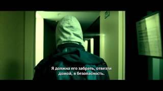 Самозванец. Русский трейлер (субтитры)