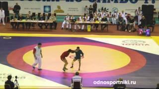 62 чемпионат России по самбо Беглеров-Монгуш