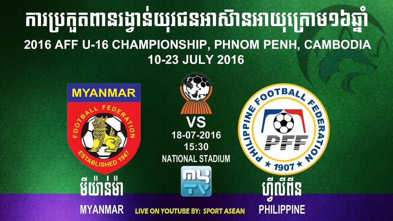 U16 Myanmar vs U16 Philippines