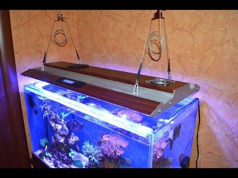 Как сделать светодиодный светильник для аквариума своими руками. DIY LED Aquarium Light