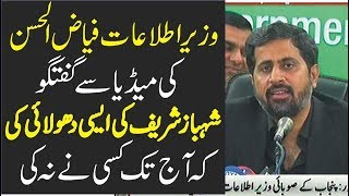 Punjab Information Minister Fayyaz ul Hassan Chohan Latest Press Conference Today - PTI Imran Khan