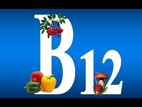 Семь фактов о НЕДОСТАТКЕ витамина В-12! Нельзя игнорировать!