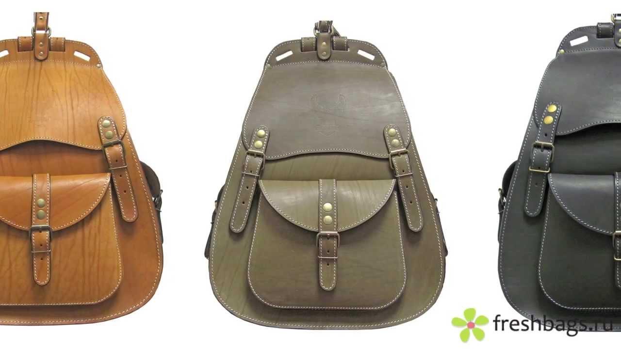 Кожаный рюкзак-сумка Sachet Микки (Rels Sunshine) - www.FreshBags .