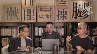 跨海的震動 IMPACT---反送中對台灣選舉的影響 - 18/07/19 「彌敦道政交所」1/3