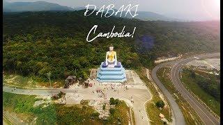 Cambodia Undreamed