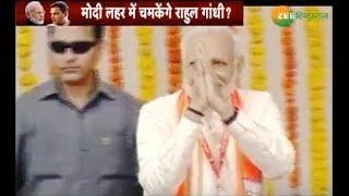 рд╕рдВрд╕рдж рдХрд╛ рд╕реЗрдореАрдлрд╛рдЗрдирд▓: Exit Poll рдкрд░ рднрд╛рд░реА рдкрдбрд╝реЗрдЧрд╛ рдмреНрд░рд╛рдВрдб Modi?