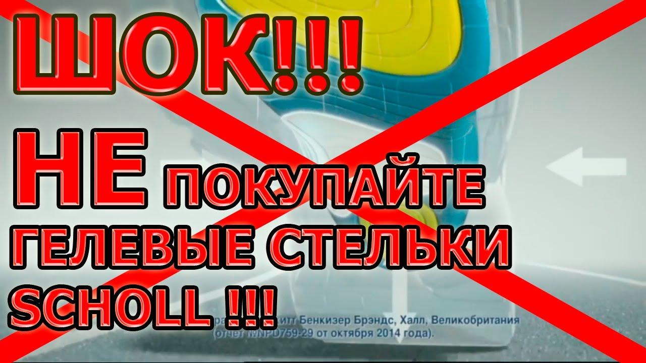 ✅рассрочка ✅оплата частями ✅доставка по всей территории украины | comfy (комфи). Купить эпилятор philips satinelle advanced bre620/00.
