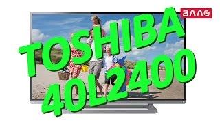 Видео-обзор телевизора Toshiba 40L2400(Купить телевизор Toshiba 40L2400 Вы можете, оформив заказ у нас на сайте: ..., 2016-03-21T15:01:28.000Z)