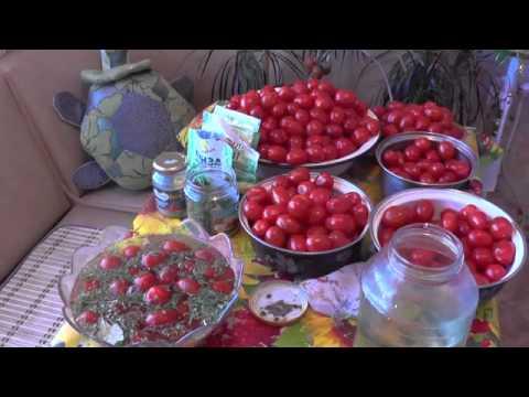 302. Засолка малосолёных помидоров Черри. Вкусный рецепт