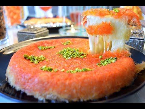 Kunafa simple and easy recipe , Knafeh , Kunafah , Kanafah , كنافة , kunāfah , künefe