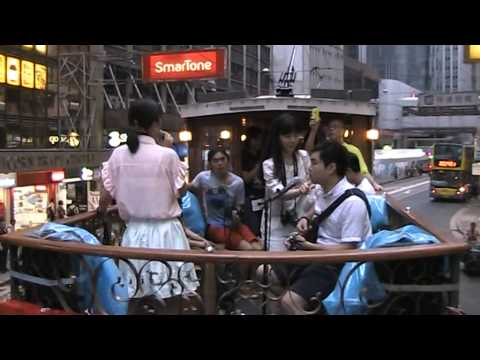Lillian Wong - cause my music comesalong @Le French May Music on the Tram(21062014 )