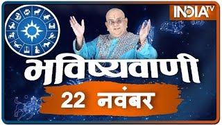 Today's Horoscope, Daily Astrology, Zodiac Sign for Thursday, November 22, 2019