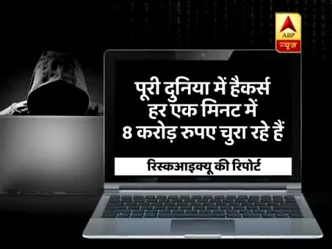 Master Stroke: Know How International Hackers Are Targeting Banks To Withdraw People's Money |