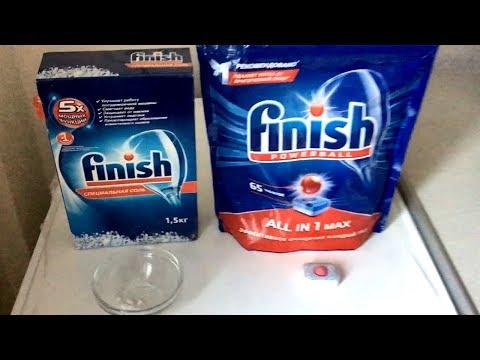 Чем заправлять посудомоечную машину