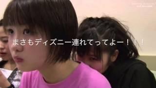 どぅーだーーいっきらい!!!・モーニング娘。佐藤優樹 thumbnail