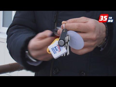 Из аварийного жилья в благоустроенное:18 семей в Вологодской области стали новосёлами