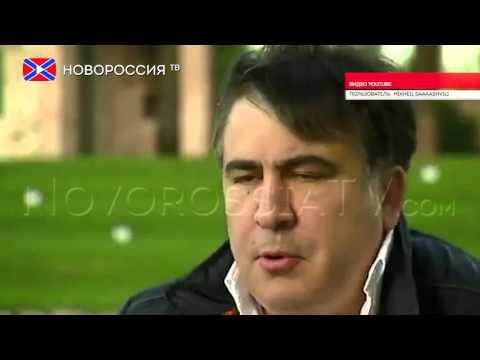 Саакашвили хочет вернуться к власти в Грузии