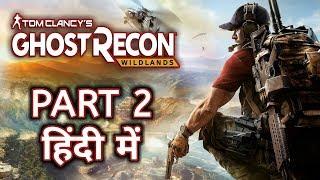 Ghost Recon Wildlands Demo (Hindi) Walkthrough - Part 2