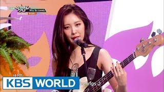 Wonder Girls (원더걸스) - Why So Lonely [Music Bank COMEBACK / 2016.07.08]