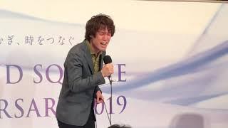 劇団四季 金本泰潤さん『陽ざしの中へ』2019/03/29「ノートルダムの鐘」トークイベント