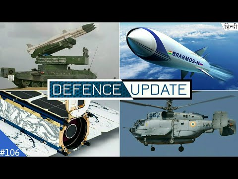 Defence Updates #106 - BrahMos Super Speed, Akash Missile Test, Indian Navy Kamov Helicopter (Hindi)