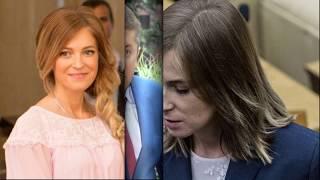 СМИ : Свадьба  Поклонской прошла в Крыму