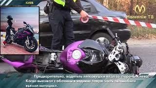 В Жутком ДТП Погибла Известная Мотоблогер. Видео С Места