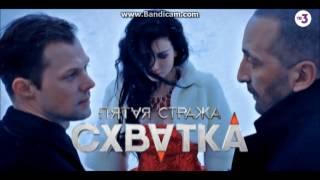 Феликс и Ульяна//Золотыми рыбками)