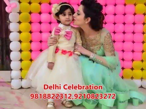 Birthday party organisers | Birthday party decorations in Ghaziabad | Delhi