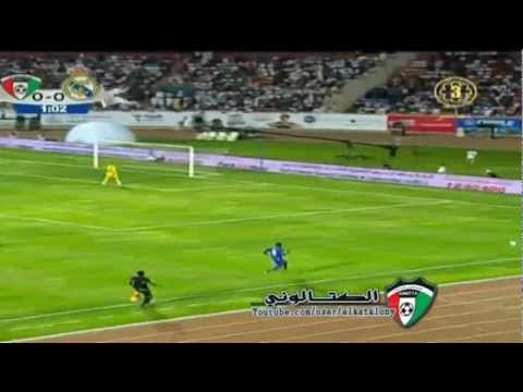 Real Madrid Vs Kuwait -First Half