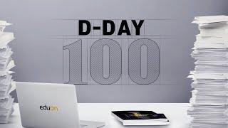 계리직 시험 D-100일, 유상통쌤들의 응원 메시지