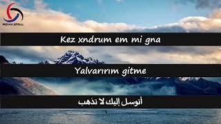 أغنية أرمنية أحبها جميع العرب مترجمة إلى العربية و التركية Super Sako - Mi Gna ft. Hayko