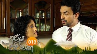 Sooriya Wachchasa | Episode 13 - (2018-09-03) | ITN Thumbnail