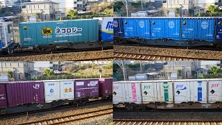 2019/12/14 JR貨物 鷲津界隈 昼時の貨物列車3本 遅れ2059レ